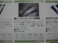 CIMG3515.JPG