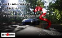 KondoEngineering2012.jpg